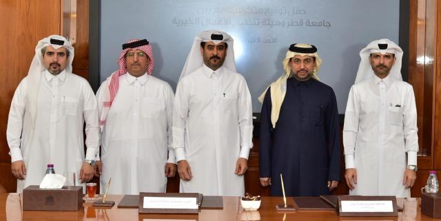 QU and the Regulatory Authority for Charitable Activities (RACA) sign MoU