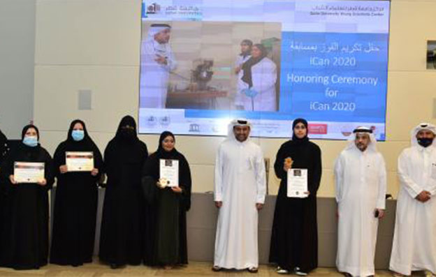 QU celebrates YSC success in grabbing gold medal for iCAN 2020