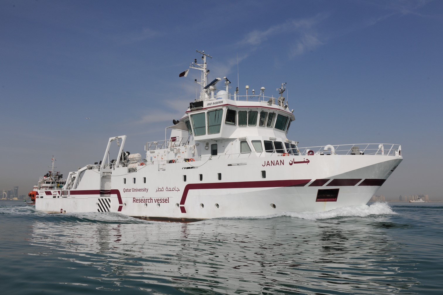 janan research vessel